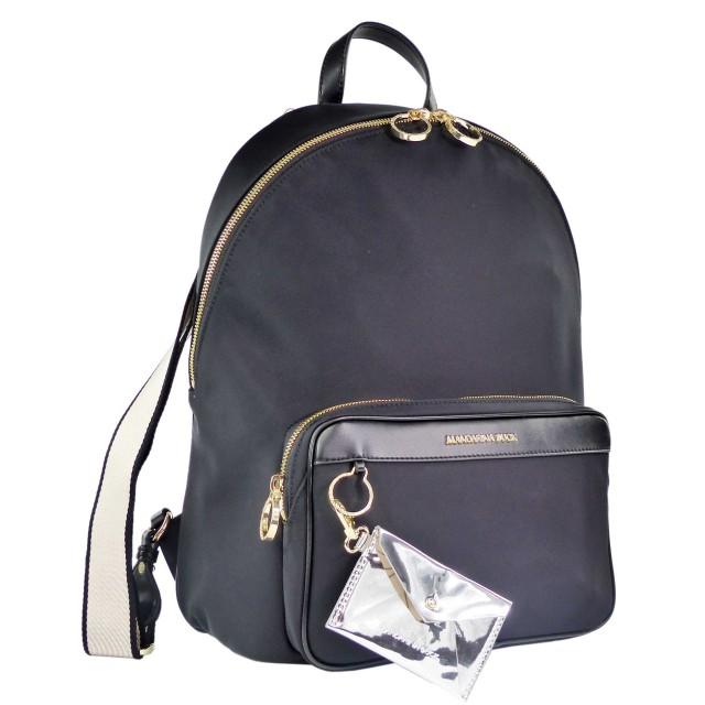 Mandarina Duck Bijou Backpack Small MKT04 Black
